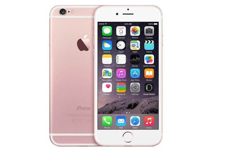 iPhone 6s é vendido por R$ 4 nos EUA