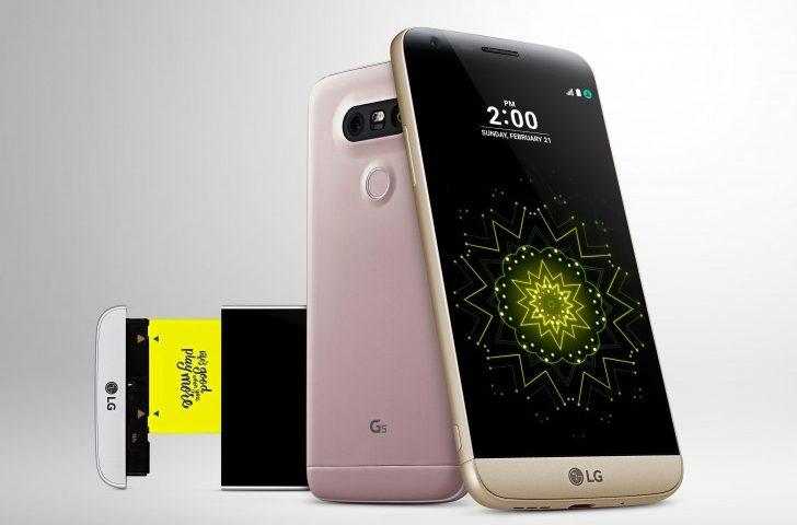LG G5 SE – Análise, Configurações e Preço
